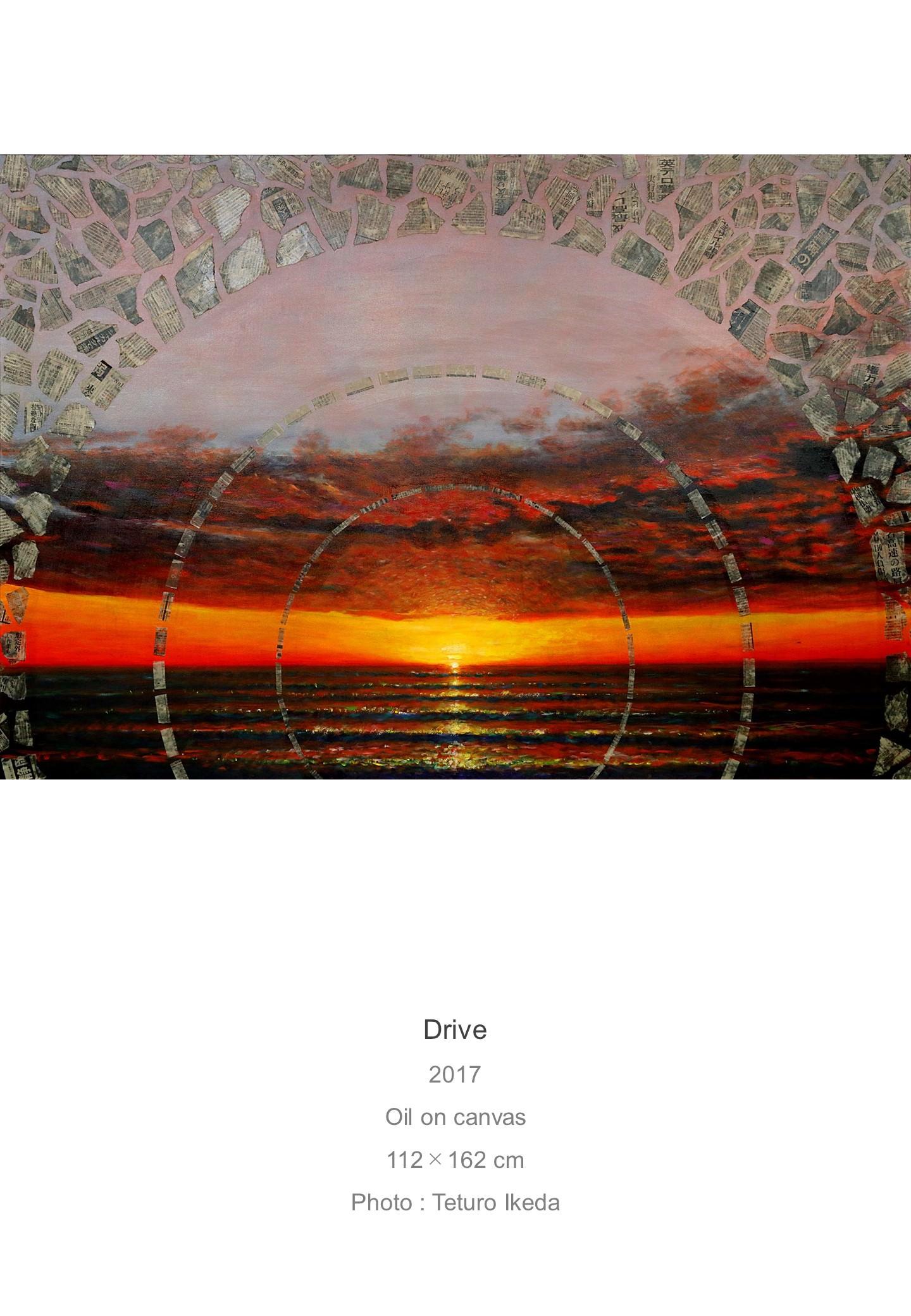 Shota Imai's Artwork of Drive