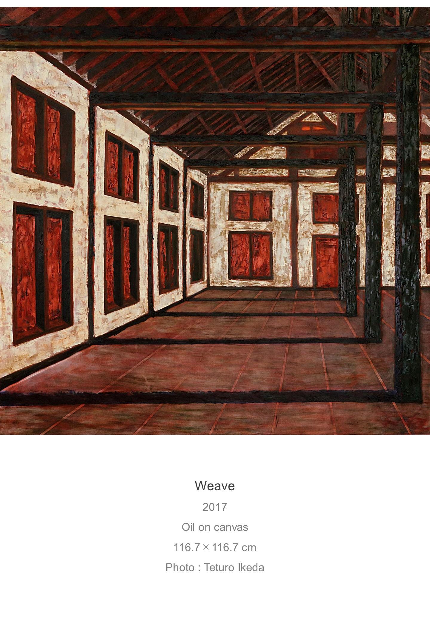 Shota Imai's Artwork of Weave