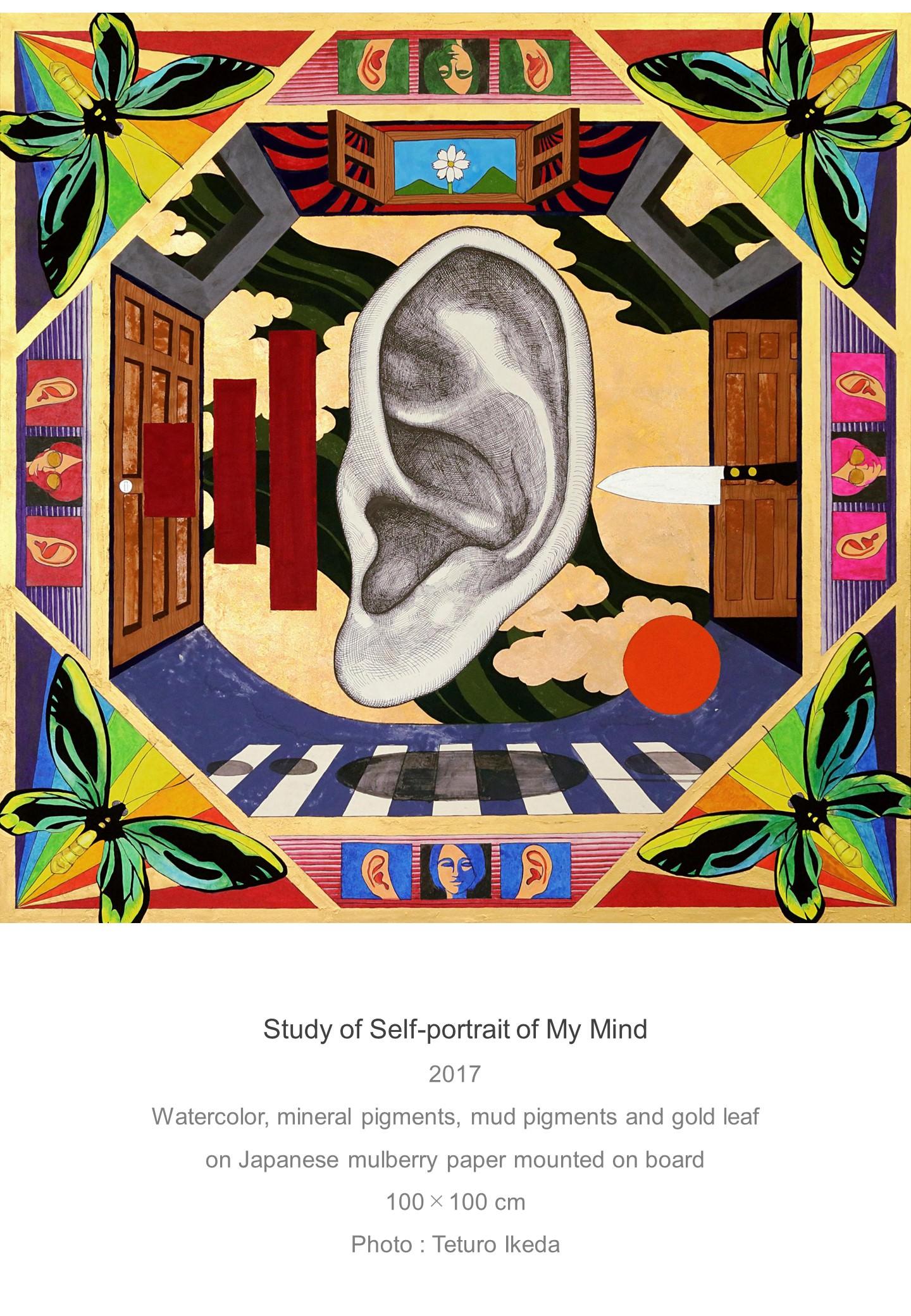 Shota Imai's Artwork of Study of Self-portrait of My Mind