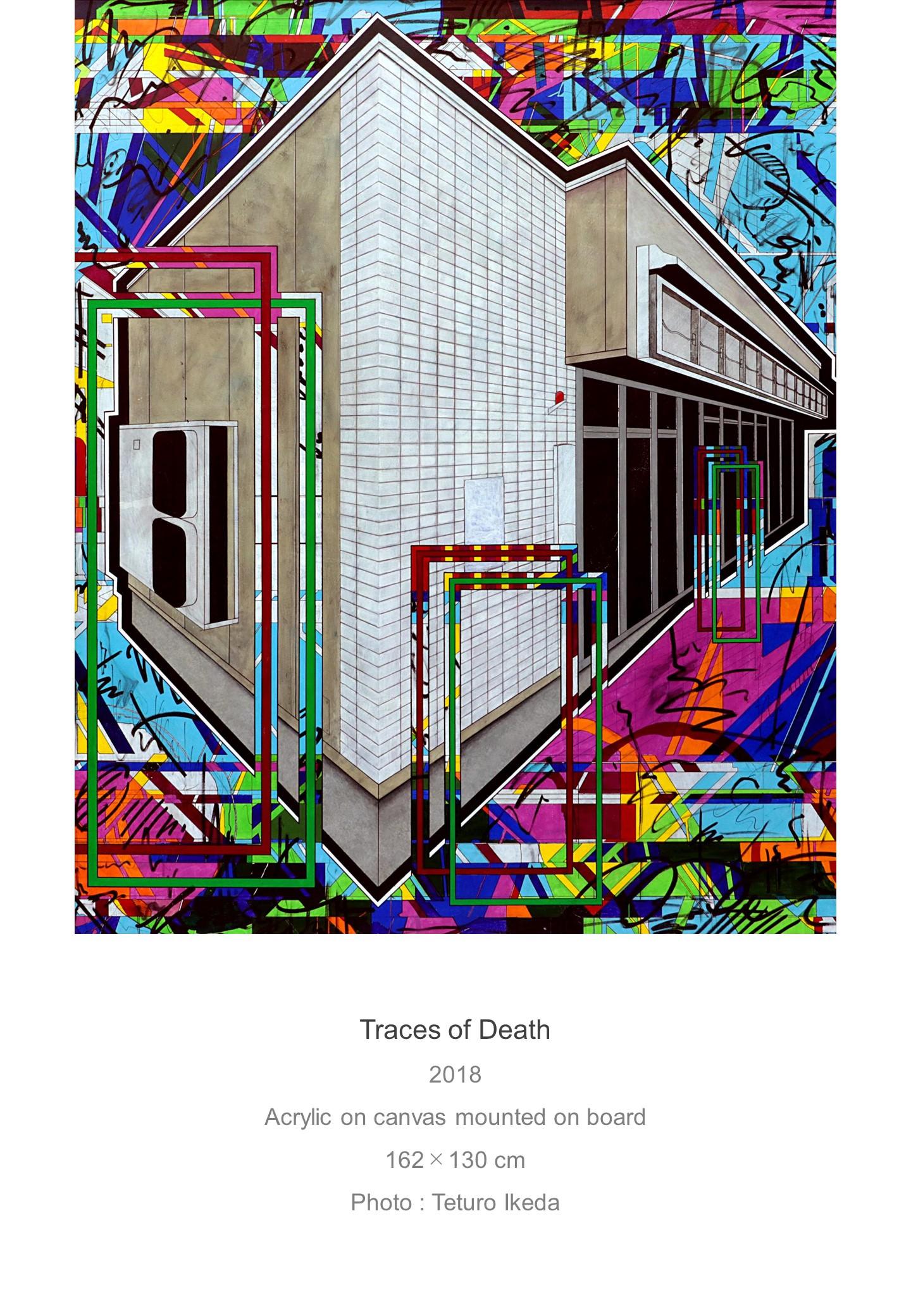Shota Imai's Artwork of Traces of Death