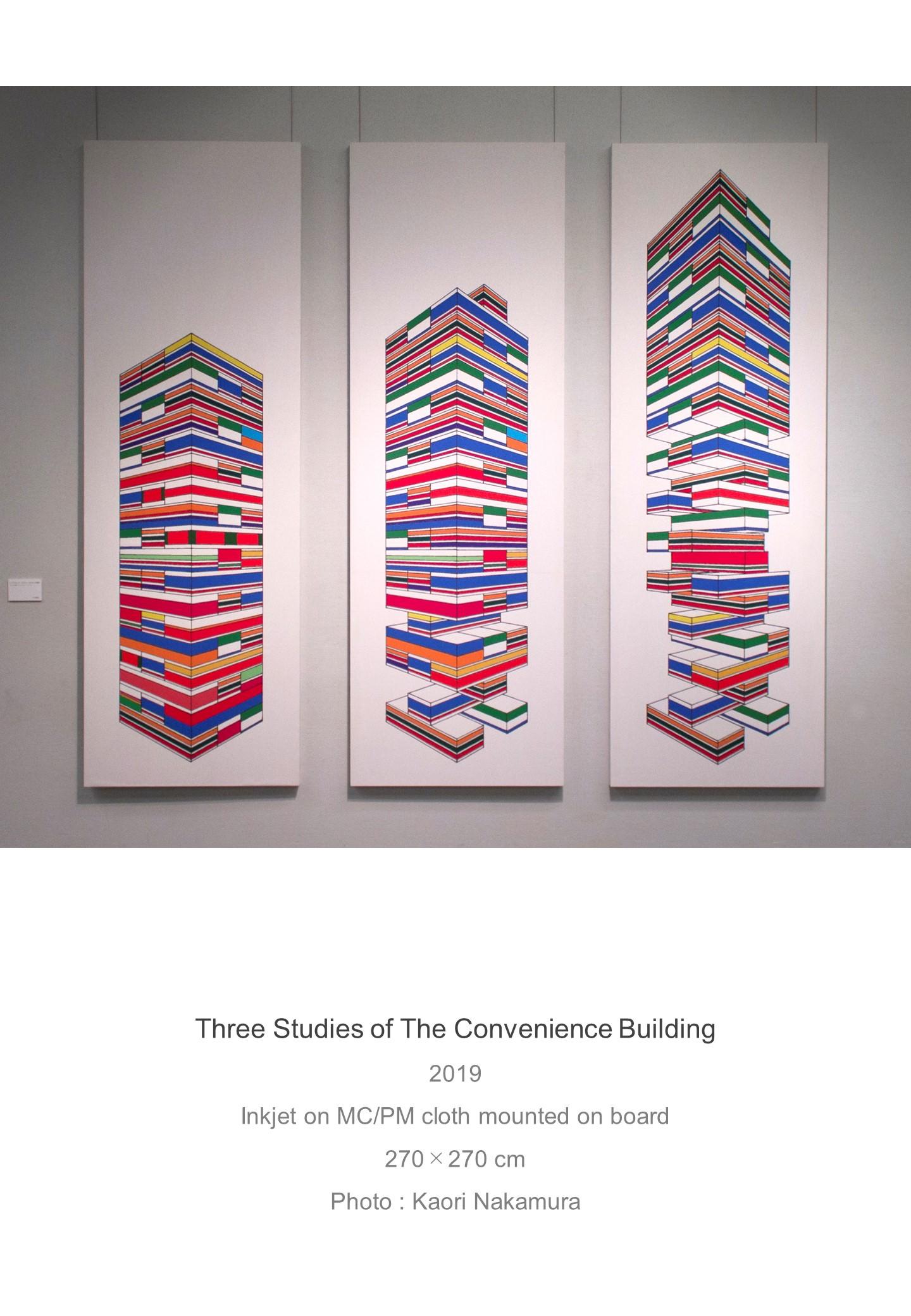 Shota Imai's Artwork of Three Studies of The Convenience Building