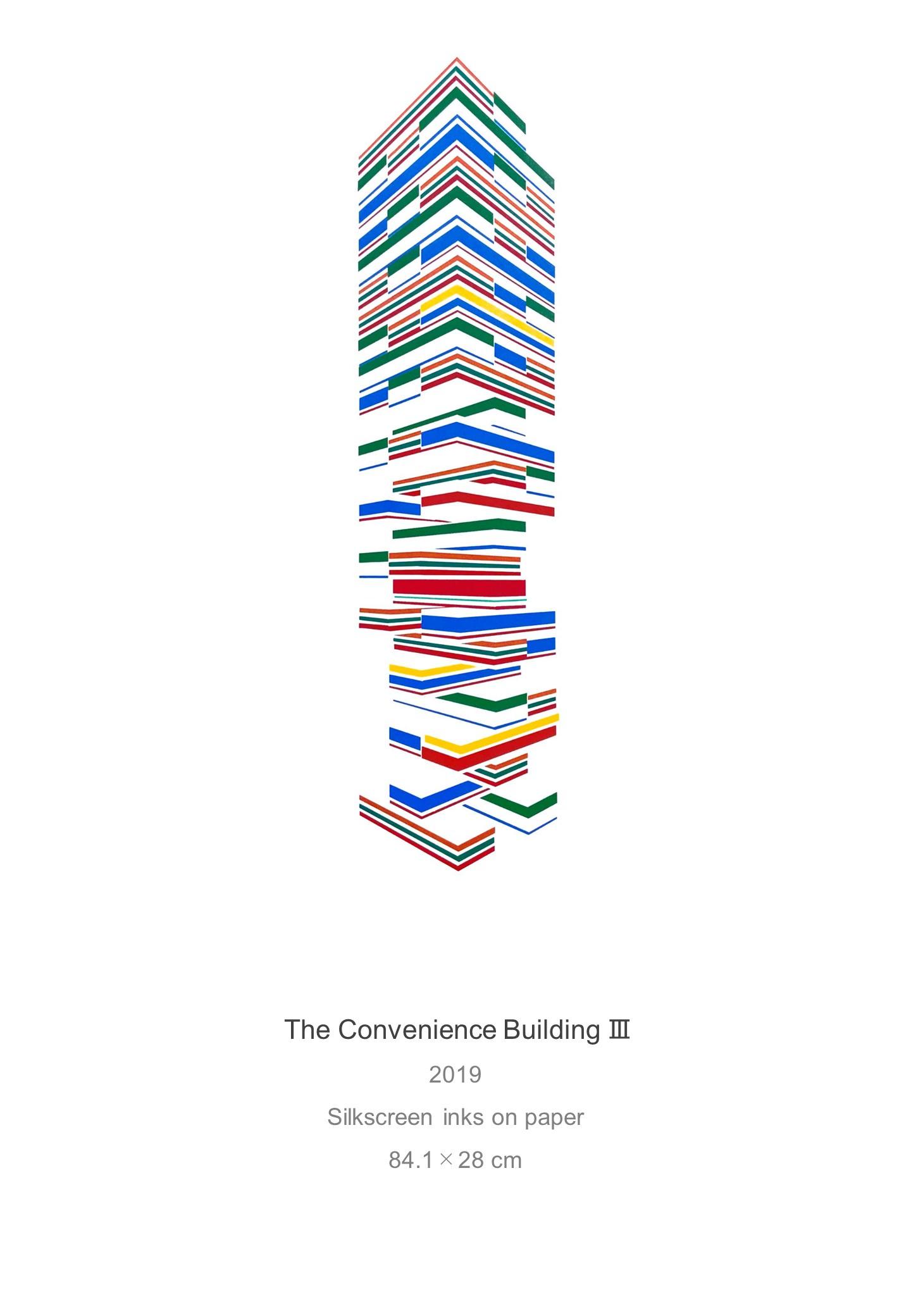 Shota Imai's Artwork of The Convenience Building Ⅲ