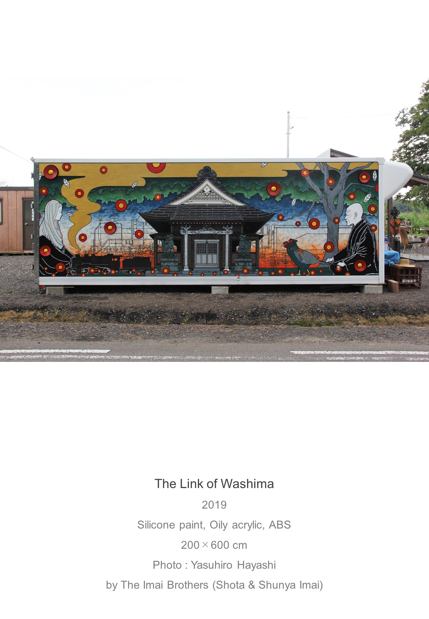 The Imai Brothers's Artwork of The Link of Washima
